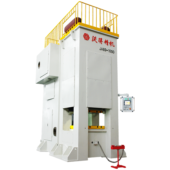 YW28 series double action hydrualic press